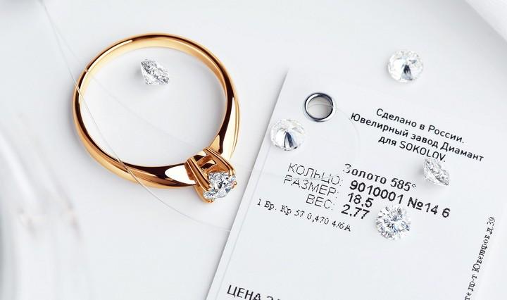 cc16bd35efec Как определить – настоящий ли бриллиант, как узнать, сколько карат в ...